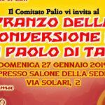 """Domenica 27 gennaio 2019 il Rione San Paolo invita al """"Pranzo della Conversione"""""""